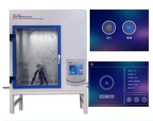 دستگاه تست میزان نفوذ پاتوژن ضدخون